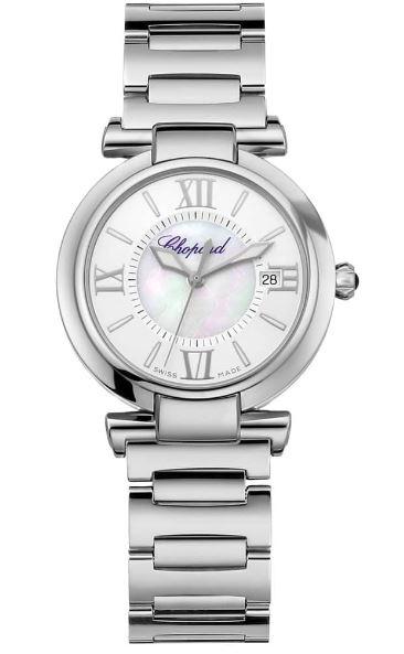 Ladies Chopard Imperiale Stainless Steel Bracelet Watch