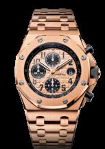 Royal Oak Offshore 26470 Pink Gold / Pink Gold / Bracelet