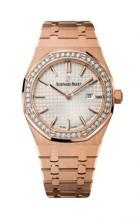 Royal Oak 67651 Quartz Pink Gold / Silver